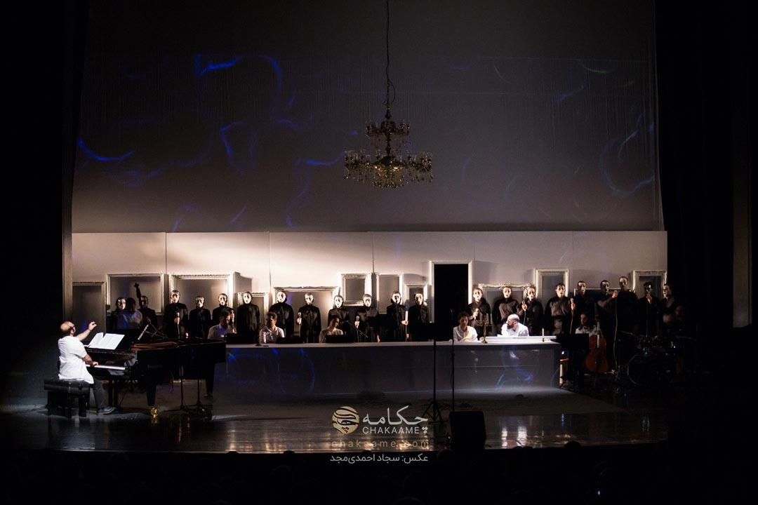 کنسرت سالار عقیلی - طرحی نو براندازیم