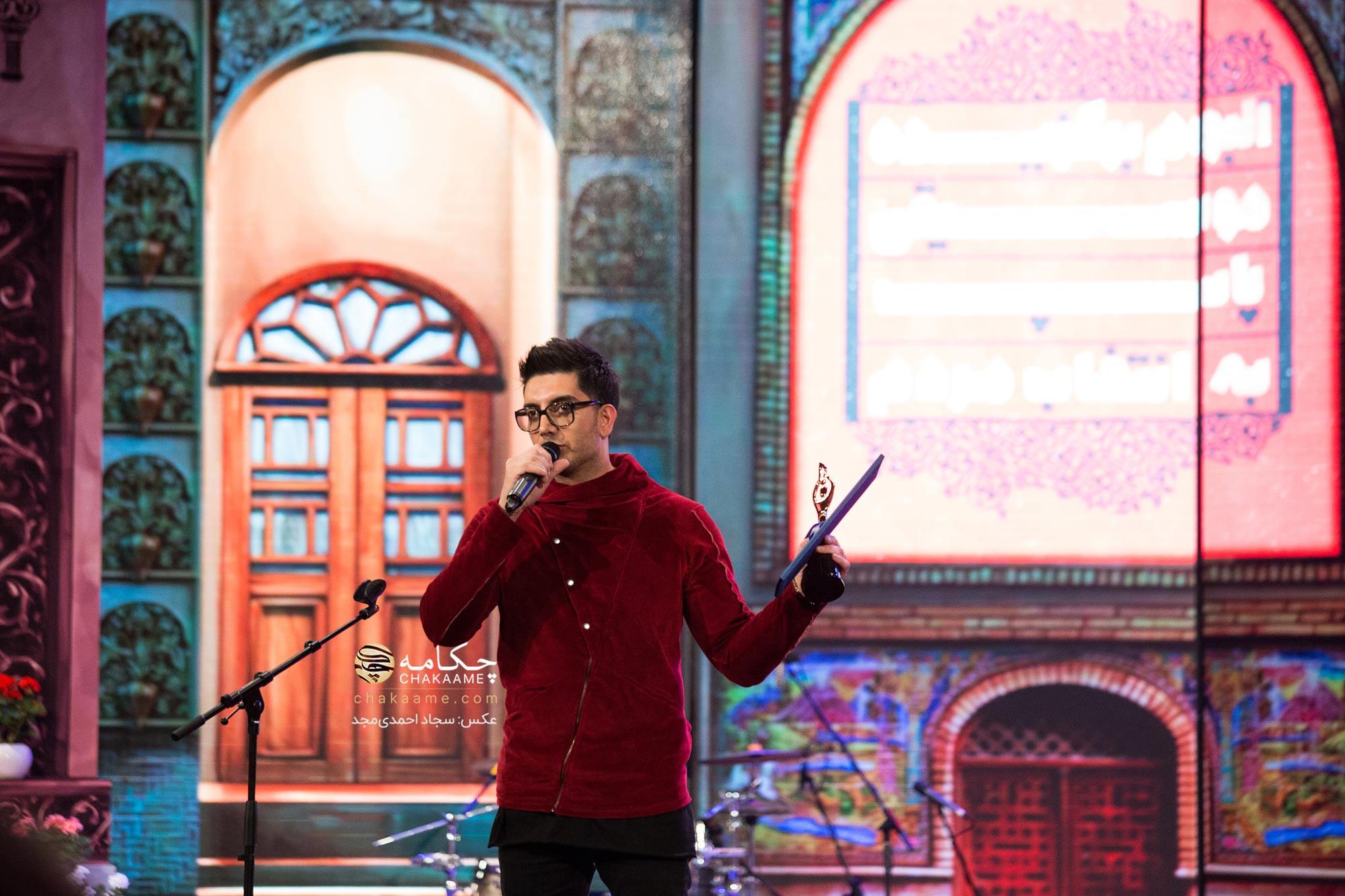 فرزاد فرزین در پنجمین جشن سالانه موسیقی ما