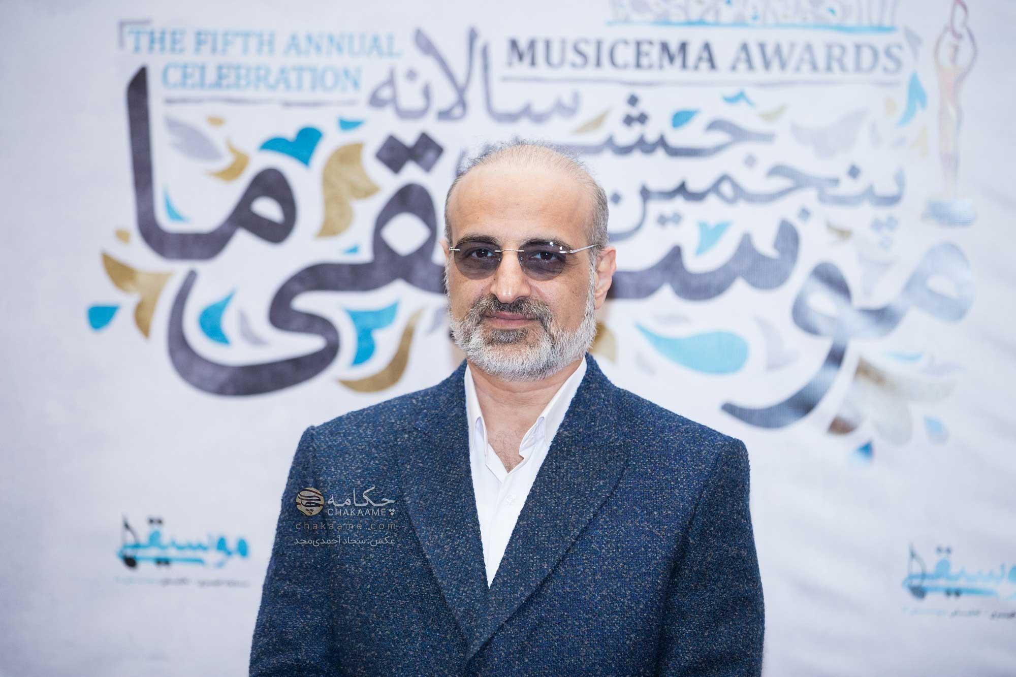 محمد اصفهانی - پنجمین جشن سالانه موسیقی ما