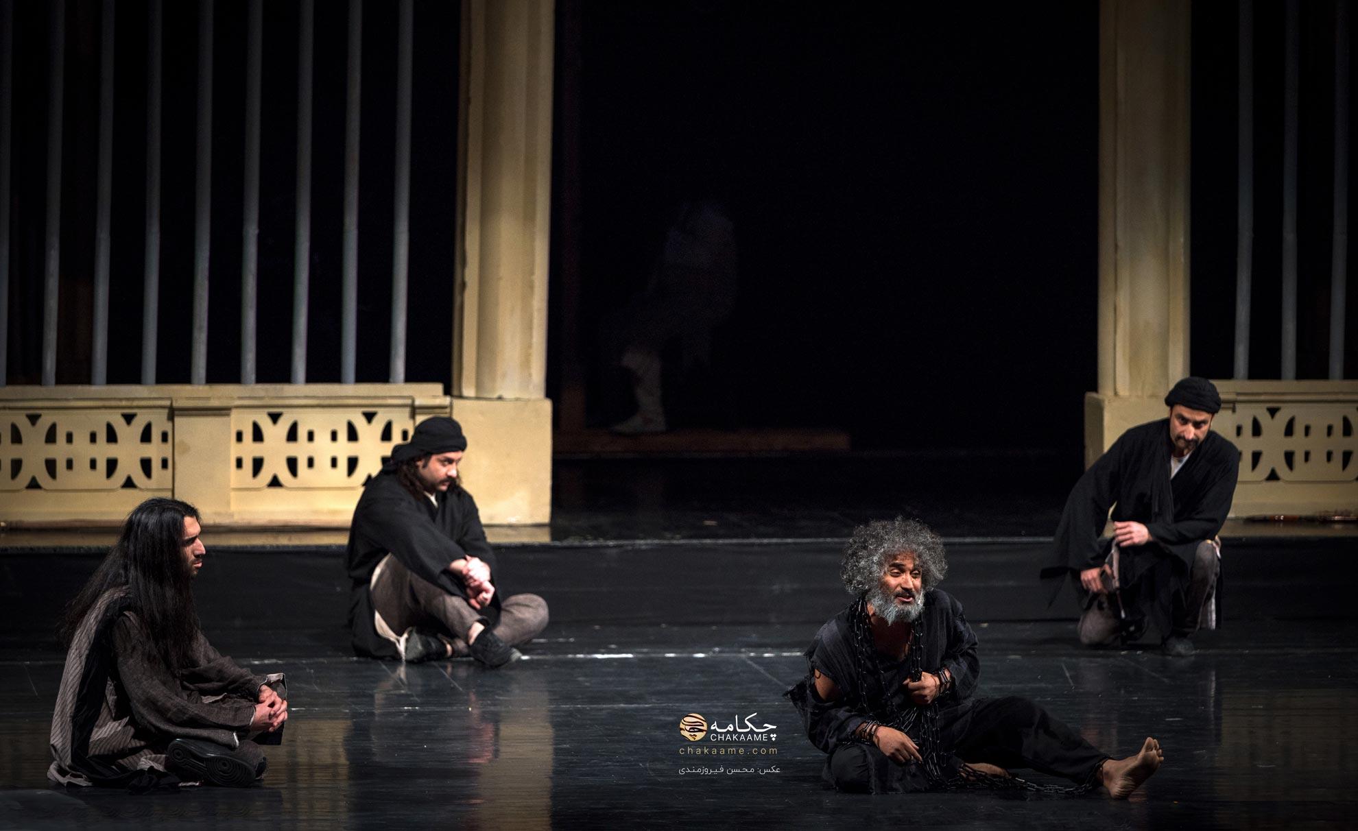 کنسرت اپرای حلاج - پرواز همای و گروه مستان